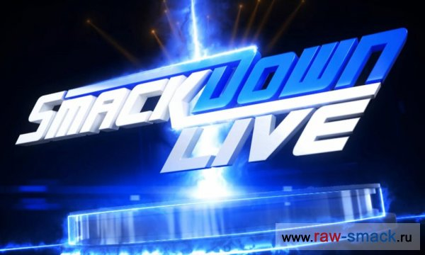 Результаты WWE Smackdown 21.02.2017